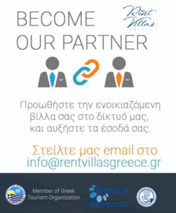 Rent Villas Greece Partner