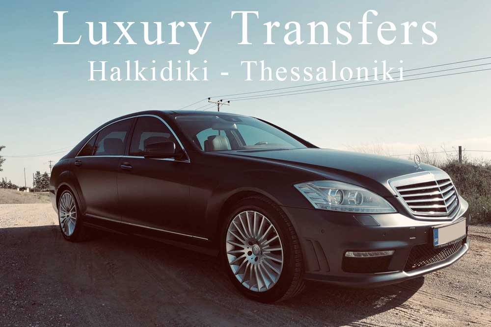 Luxury Transfer in Halkidiki and Thessaloniki